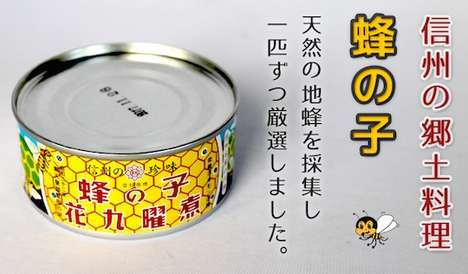 Candied Bee Larvae - This Japanese Tinned Treat is Sweetened with Soy Sauce As Well As Sugar