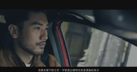A Day in Taiwan with Godfrey Gao - Godfrey Gao Explores His Homeland in the Stunning Infiniti Q30