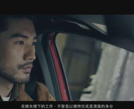 A Day in Taiwan with Godfrey Gao