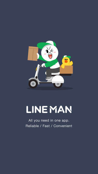 On-Demand Messenger Apps - Chat App 'LINE' is Now Offering On-Demand Delivery Service 'LINE MAN'