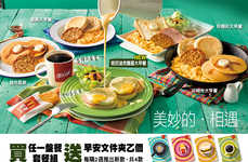 Fast Food Breakfast Platters - The New Big Breakfast Platter from McDonald's Includes Eggs Benedict