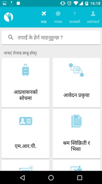 Migrant-Assisting Apps - The Shuvayatra App Offers Streamlined Migrant Information to Nepali Workers