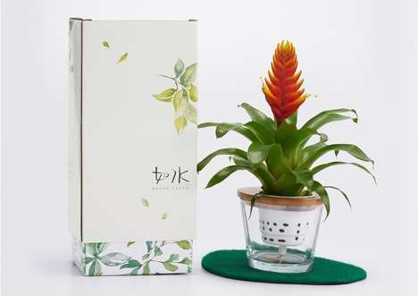 Delicate Aquatic Plant Packaging - The HuaQingFeng 'Green Catch' Branding is Efficient and Beautiful