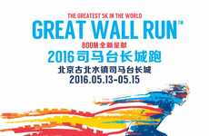 Sport-Centric Music Festivals - The Great Wall Run Festival Combines Live Music with a 5K Race