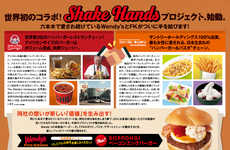 Japanese Fast Food Concepts - 'Wendy's First Kitchen' Will Bring the Wendy's Franchise to Japan