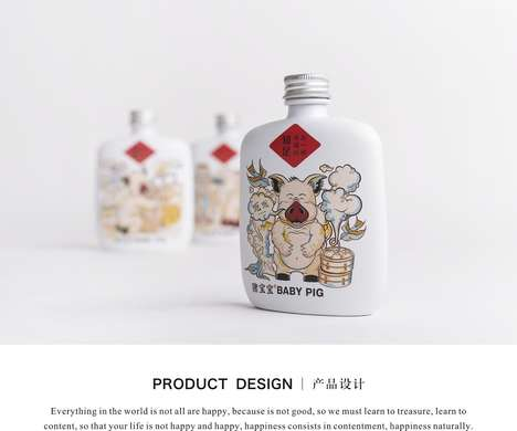 Character-Themed Wine Branding - This Chinese Wine Packaging Features an Illustrated Baby Pig Mascot