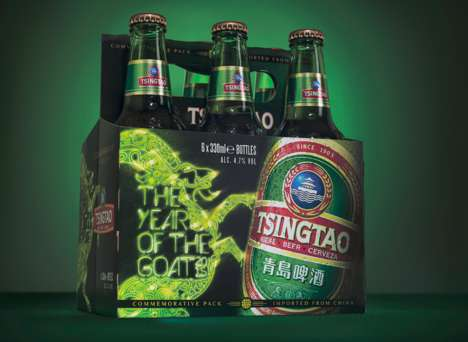 Chinese Beer Bottle Designs - These Limited-Edition Tsingtao Bottles Celebrated the Year of the Goat