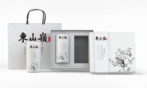 Chinese Folktale Tea Packaging - The Zhu Ge Tea Leaves Packaging is Inspired by Folklore