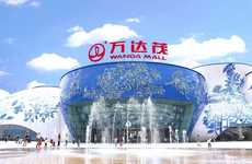 Comprehensive Chinese Amusement Parks