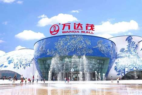 Comprehensive Chinese Amusement Parks - The Wanda Cultural Tourism City is a City-Sized Theme Park