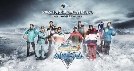 Celebrity Skiing Reality Shows - 'Miracle in Snow' is a Chinese Reality Show About Ice Sports