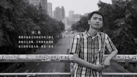 Crowdfunded Poet Docs - 'The Verse of Us' Uses Crowdfunding to Reach Rural Screens in China