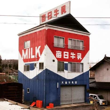 Milk Carton-Shaped Homes - This Japanese Home Uses a Milk Carton Design as Its Inspiration