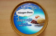 Layered Bean Desserts - This Haagen-Dazs Japan Ice Cream is Filled with Adzuki Red Beans