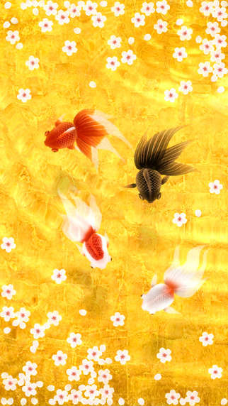 Soothing Fishing Apps - The Wa Kingyo Platform Calms the Mind With an Interactive Oriental Koi Pond