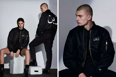 Urdu-Scripted Celebrity Streetwear - Zayn Malik and Mark Wilkinson Collaborated for a Clothing Line