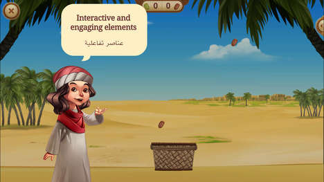 Islamic Storytelling Apps - The Sira App Educates Children On the Life Of Prophet Mohammed