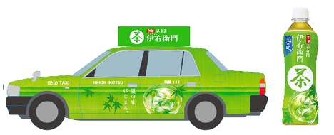 Tea-Serving Taxis - Tokyo Taxi Operator Nihon Kotsu is Giving Out Samples of Suntory Tea