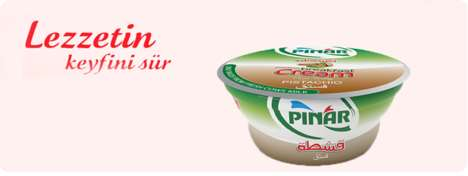Pistachio Puree Spreads - This Nut Spread from the Pinar Dairy Company is a Butter Alternative