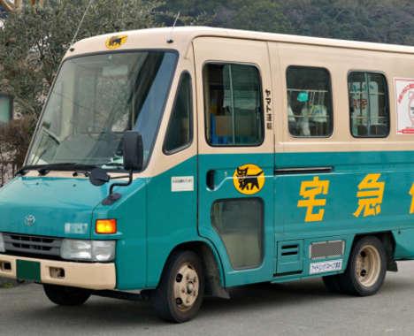 Autonomous Delivery Vans