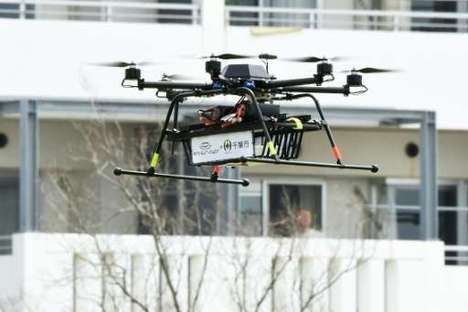 Convenient Store Drone Deliveries - 7-Eleven Drops Off Coffee and Donuts Via a Mini Aircraft
