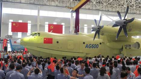 Firefighting Amphibious Aircraft - The AG600 is the World's Largest Amphibious Plane
