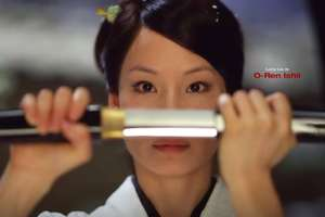 Traditional Japanese Samurai Lessons Just For Women