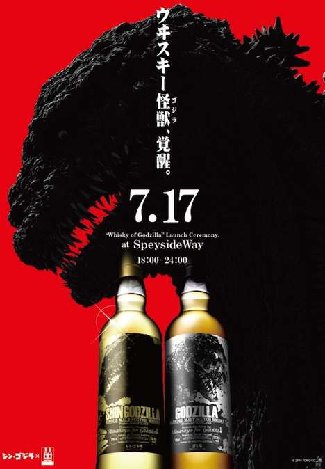 Monstrous Movie Whiskeys - Two New Whiskey Spirits Have Been Created for 'Godzilla Resurgence'