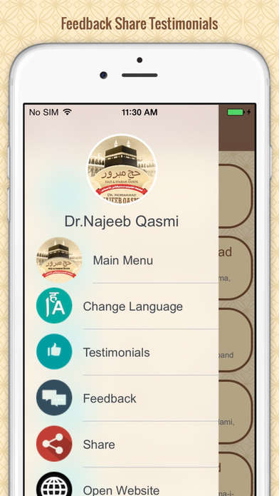 Pilgrimage-Plotting Apps - The Hajj e-Mabroor App Helps Muslims Plan Their Hajj Pilgrimage