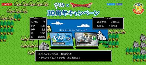 In-Game Gum Promotions - Fit's is Promoting Two Slime-Themed Gum Products Through Dragon Quest