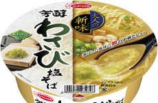 Cooling Noodle Soups - These Wasabi Salt Instant Soba Noodles are Designed for Summer Enjoyment