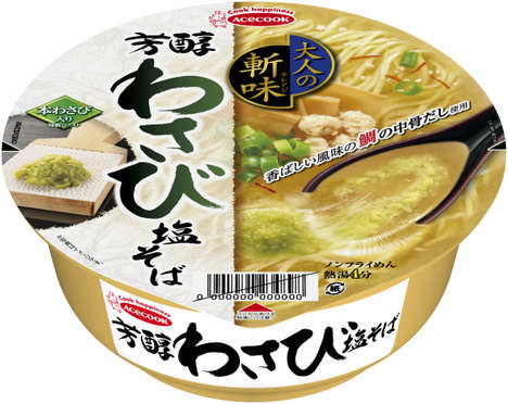Cooling Noodle Soups - These Wasabi Salt Instant Soba Noodles are Designed for Summer Enjoyment