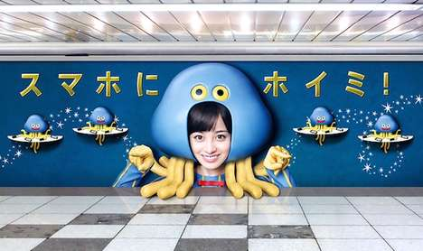 Phone-Charging Billboards - This Dragon Quest Billboard Offers Mobile Phone Chargers for Commuters