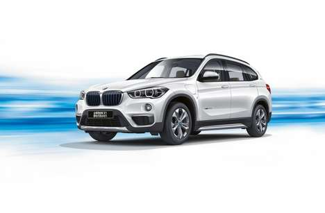 China-Specific Hybrid SUVs - The BMW X1 xDriver25Le iPerformance will Only be Available in China