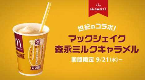 Candied Caramel Shakes - McDonald's Japan is Selling Sweet Drinks in Partnership with Morinaga