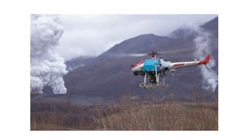 Remote-Controlled Industrial Helicopters - The Yamaha Fazer R G2 is Designed For Aerial Surveying