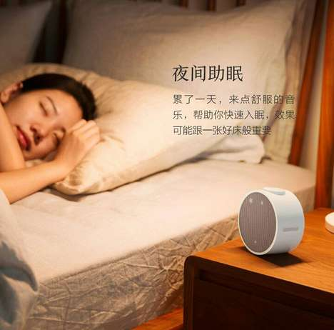 Inexpensive Smart Alarm Clocks - The Xiaomi Mi Alarm Speaker Clock Features a Minimalistic Design