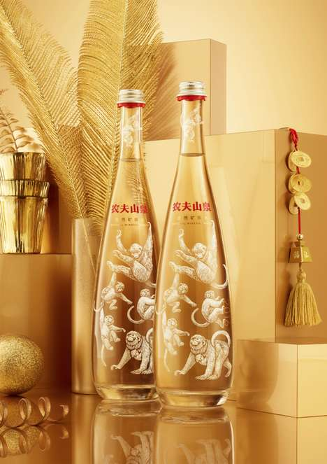 Chinese Zodiac Water Branding - This Mineral Water Has a Design Inspired by the Year of the Monkey