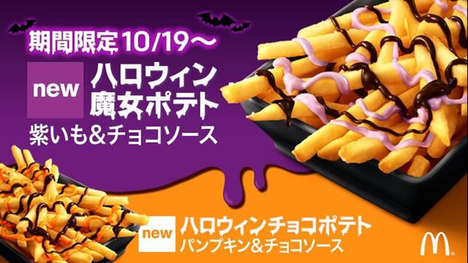 Halloween-Inspired Side Dishes - McDonald's Japan is Offering 'Halloween Witch' Fries This October