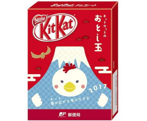 Exclusive Postal Chocolates - Kit Kat's Limited-Edition Chocolate is Only Available at Japan Post