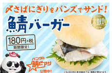Raw Fish Burgers - Sushiro's 'Saba Burger' is Made with a Slice of Uncooked Mackerel