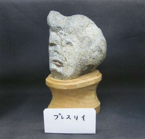 Stone-Faced Found-Art Museums - The 'Chinsekikan' Museum Features Rocks That Look Like Human Faces