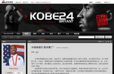 Bilingual Celebubloggers - Kobe Bryant Launches Sina.com Blog in Both Chinese and English