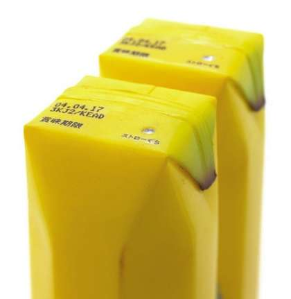 Fruit-Inspired Beverage Packaging - Japanese Juice Carton Looks Like a Banana