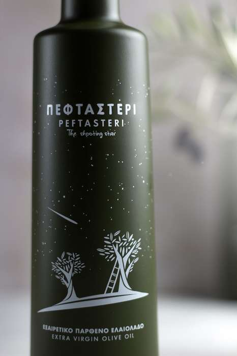 Galactic Olive Oil Branding - This Greek Olive Oil Brand Offers an Opaque Glass Bottle