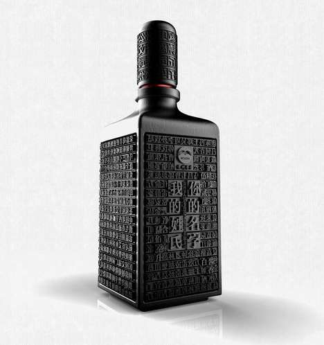 Typographic Chinese Wine Bottles - This Wine Bottle Concept Has a Luxurious Design for Fine Wines