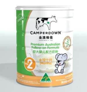 Smartphone-Trackable Infant Formula - Camperdown Dairy's Tins of Infant Formula Come with QR Codes