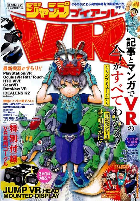 Virtual Reality Magazines - Shonen Jump's 'VR Jump' Includes a Headset for Viewing Content