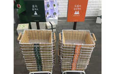 Color-Coded Shopping Baskets