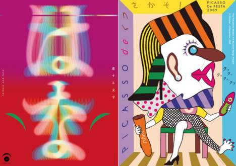 Japanese Art Exhibitions - These Images are a Part of Made in Japan's 'Month of Graphism'